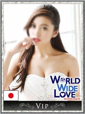 若葉:WORLD WIDE LOVE(大阪高級デリヘル)