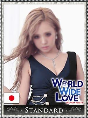 亜里沙:WORLD WIDE LOVE(大阪高級デリヘル)