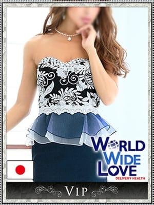 亜夢:WORLD WIDE LOVE(大阪高級デリヘル)