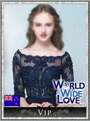 アンファサ:WORLD WIDE LOVE(大阪高級デリヘル)