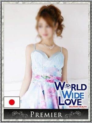 奈美恵:WORLD WIDE LOVE(大阪高級デリヘル)