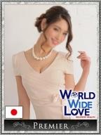 湊:WORLD WIDE LOVE(大阪高級デリヘル)