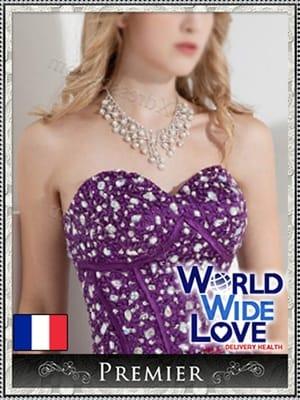 フェリスタ:WORLD WIDE LOVE(大阪高級デリヘル)