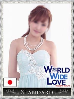梨花:WORLD WIDE LOVE(大阪高級デリヘル)