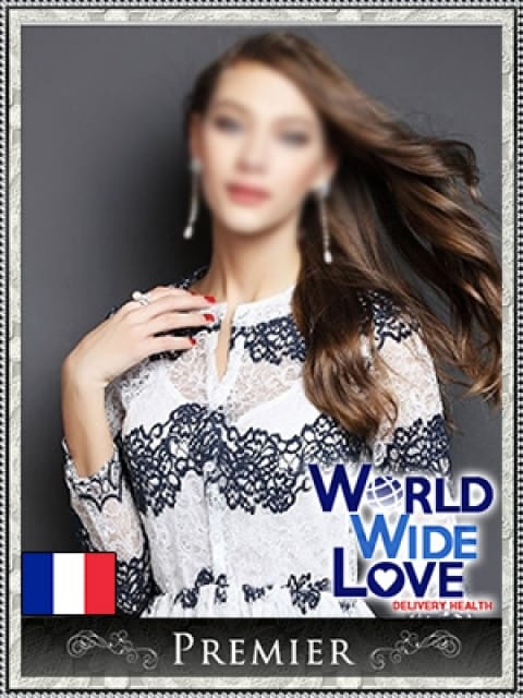 ヨハンナ:WORLD WIDE LOVE(大阪高級デリヘル)