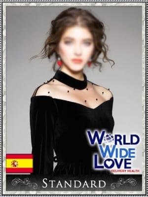 アラキナ:WORLD WIDE LOVE(大阪高級デリヘル)