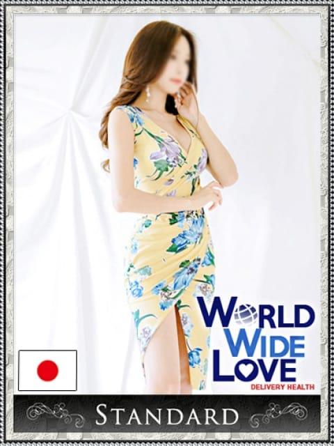 麻里亜:WORLD WIDE LOVE(大阪高級デリヘル)