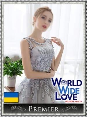 ワイアット:WORLD WIDE LOVE(大阪高級デリヘル)