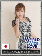愛:WORLD WIDE LOVE(大阪高級デリヘル)
