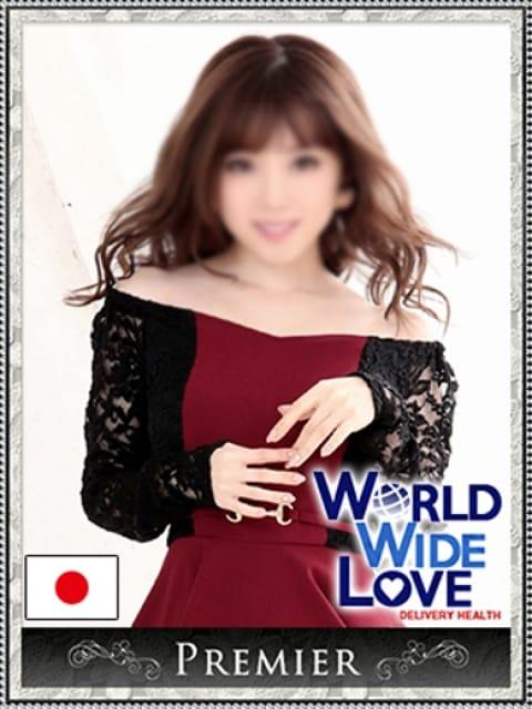 雫:WORLD WIDE LOVE(大阪高級デリヘル)