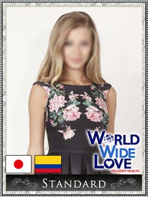 アメリー:WORLD WIDE LOVE(大阪高級デリヘル)