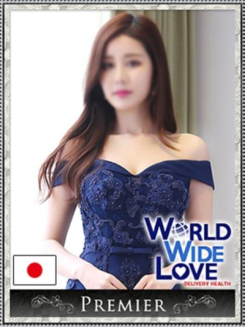 里美:WORLD WIDE LOVE(大阪高級デリヘル)