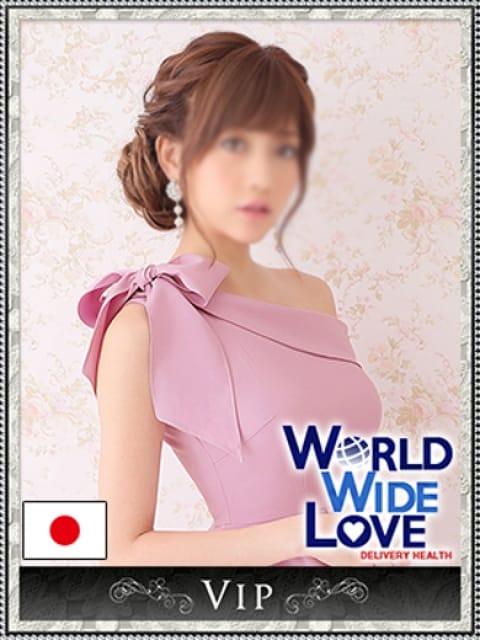 二葉:WORLD WIDE LOVE(大阪高級デリヘル)