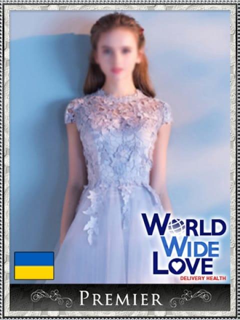 エトワール:WORLD WIDE LOVE(大阪高級デリヘル)