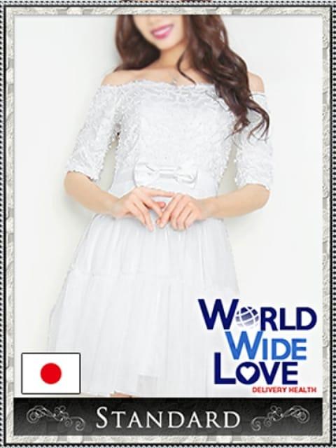 祥子:WORLD WIDE LOVE(大阪高級デリヘル)