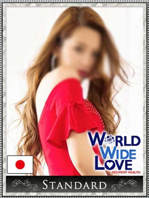 曜子:WORLD WIDE LOVE(大阪高級デリヘル)