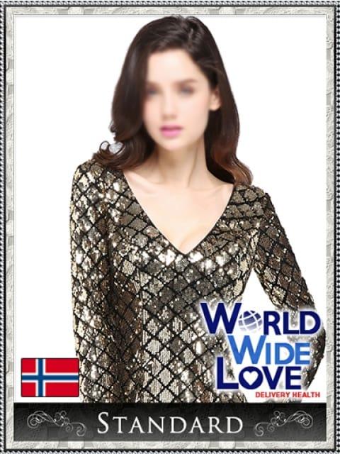 アストリッド:WORLD WIDE LOVE(大阪高級デリヘル)