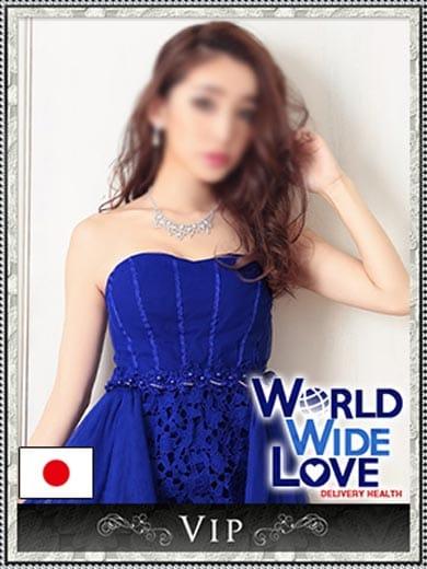 ◆交通費無料キャンペーン開催中◆:WORLD WIDE LOVE(大阪高級デリヘル)