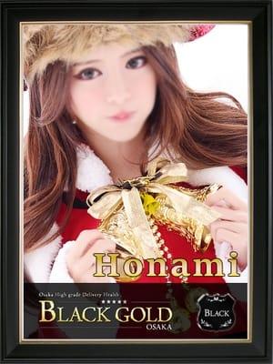 ほなみの画像1:Black Gold Osaka(大阪高級デリヘル)