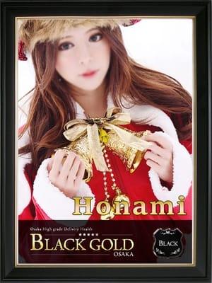 ほなみ2:Black Gold Osaka(大阪高級デリヘル)