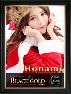 ほなみ3:Black Gold Osaka(大阪高級デリヘル)