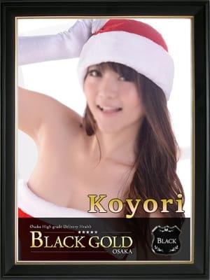 こより:Black Gold Osaka(大阪高級デリヘル)