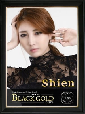 しえん:Black Gold Osaka(大阪高級デリヘル)