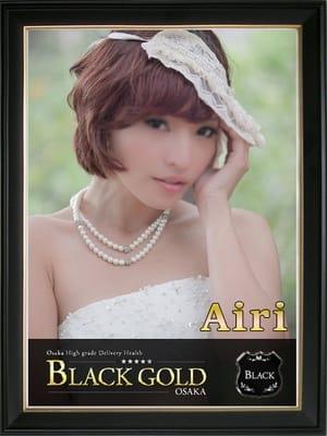 あいり:Black Gold Osaka(大阪高級デリヘル)