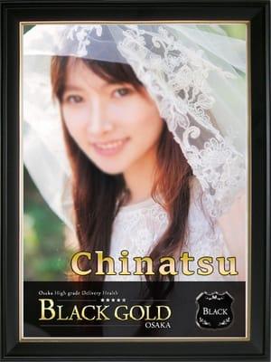 ちなつ:Black Gold Osaka(大阪高級デリヘル)