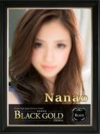 ななお:Black Gold Osaka(大阪高級デリヘル)