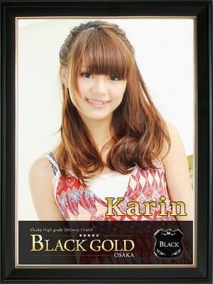 かりん:Black Gold Osaka(大阪高級デリヘル)