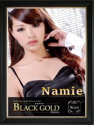 なみえ:Black Gold Osaka(大阪高級デリヘル)