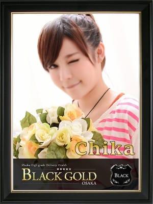 ちか:Black Gold Osaka(大阪高級デリヘル)