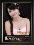 まみ:Black Gold Osaka(大阪高級デリヘル)