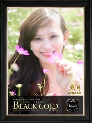 あい:Black Gold Osaka(大阪高級デリヘル)