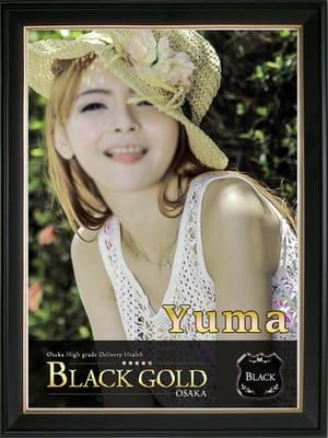 ゆま:Black Gold Osaka(大阪高級デリヘル)