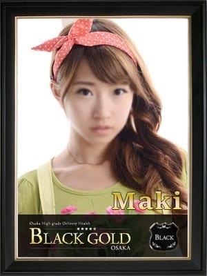 まき:Black Gold Osaka(大阪高級デリヘル)