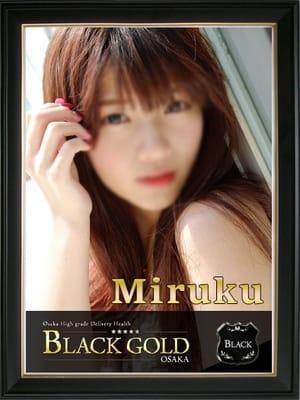 みるく:Black Gold Osaka(大阪高級デリヘル)