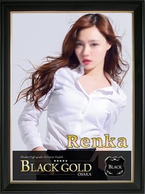 れんか:Black Gold Osaka(大阪高級デリヘル)