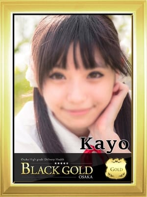 かよ:Black Gold Osaka(大阪高級デリヘル)