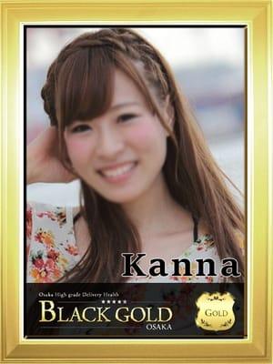 かんな:Black Gold Osaka(大阪高級デリヘル)