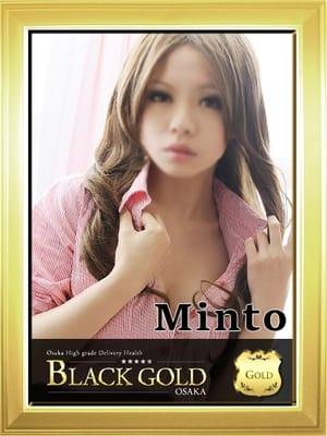 みんと:Black Gold Osaka(大阪高級デリヘル)