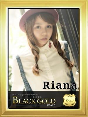 梅田 高級デリヘル:Black Gold Osakaキャスト りあな