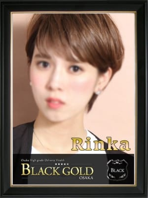 りんか:Black Gold Osaka(大阪高級デリヘル)