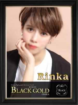 りんか2:Black Gold Osaka(大阪高級デリヘル)