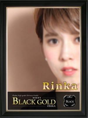 りんか3:Black Gold Osaka(大阪高級デリヘル)