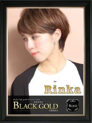 りんか4:Black Gold Osaka(大阪高級デリヘル)