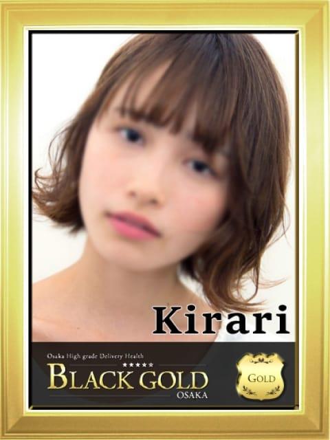 きらり 高級デリヘル:Black Gold Osakaキャストきらり