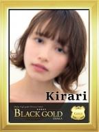 きらり:Black Gold Osaka(大阪高級デリヘル)