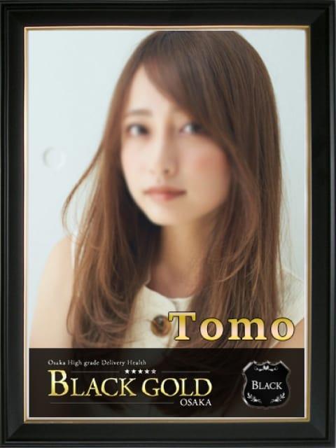 とも:Black Gold Osaka(大阪高級デリヘル)